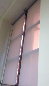 Tienda especializada en cortinas