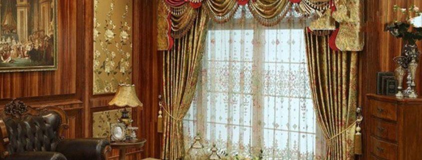 Les cortines en la història
